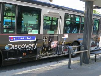 ラッピングバスの反対側「ディスカバリーチャンネル」面