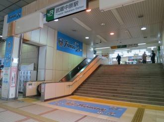 武蔵中原駅構内のフロンターレデザイン装飾広告