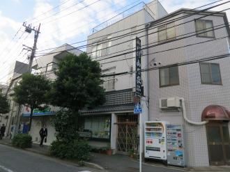 下小田中2丁目の「山野家」
