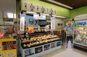 イトーヨーカドー武蔵小杉店の「かわさき応援バナナ」売り場