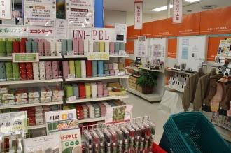 同時開催「川崎市商品フェア」