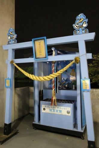 「Gゾーン」近くのフロンターレ神社