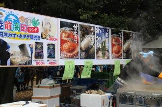 広田湾のカキ・ホタテ販売