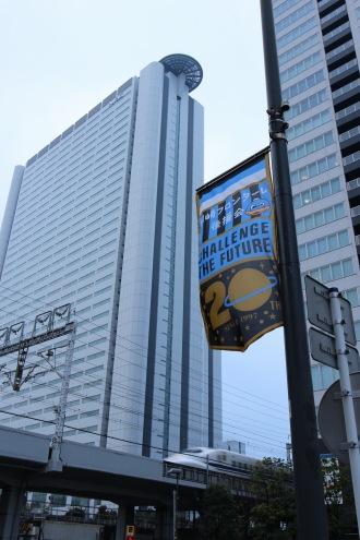 NEC玉川ルネッサンスシティとタペストリー