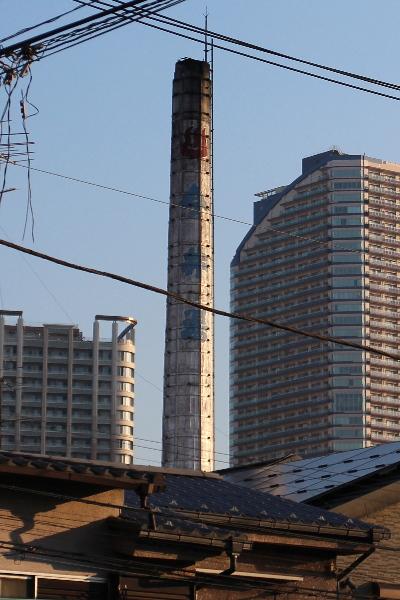「今井湯」の煙突