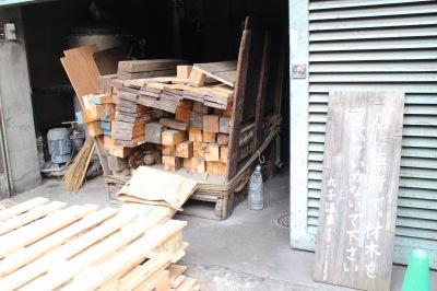 「丸子温泉」の薪
