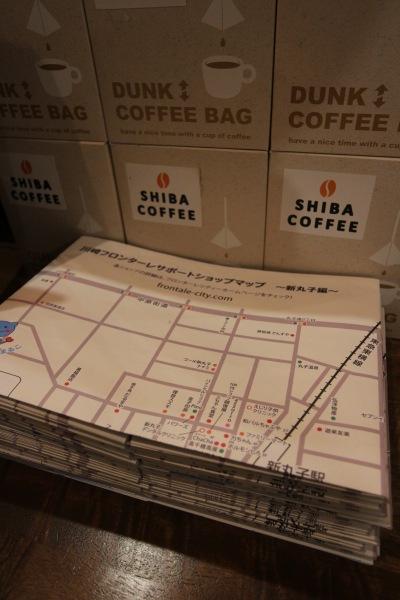 「SHIBA COFFEE」で配布中のマップ