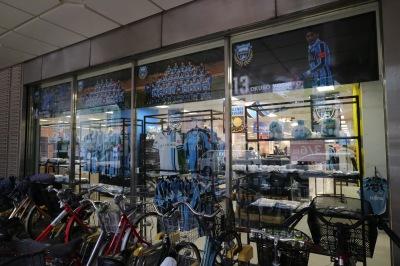 イトーヨーカドー武蔵小杉駅前店の「アズーロ・ネロ」臨時出店