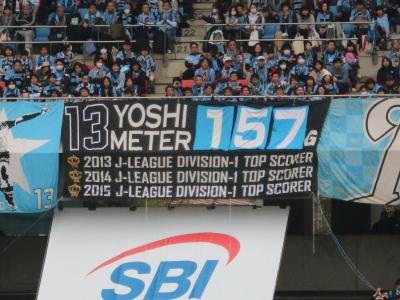 「YOSHI METER」157得点目