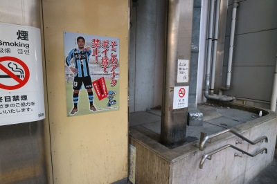 JR武蔵小杉駅の階段入口の看板