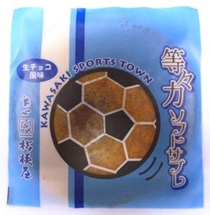 3.桔梗屋:等々力ソフトサブレ 120円(税込)