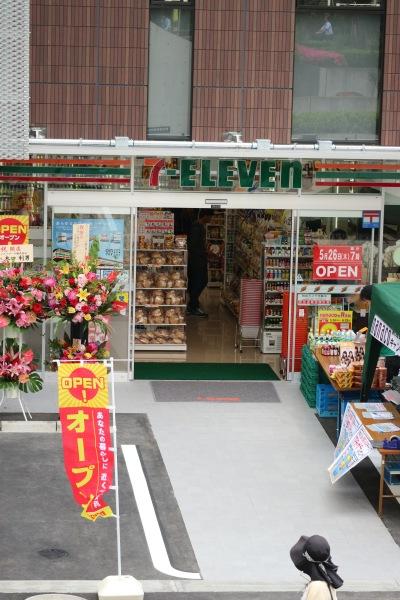 セブンイレブン川崎武蔵小杉南口店