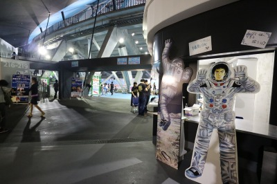 「宇宙強大DAY②宇宙スター☆ジアム」が開催された等々力陸上競技場