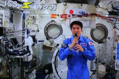 ISSの大西卓哉さんとの交信