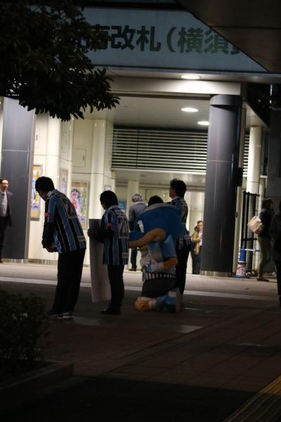 武蔵小杉駅新南口の街頭募金活動