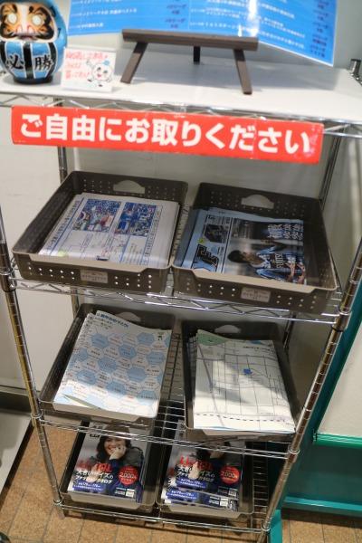 イトーヨーカドー武蔵小杉駅前店入口の資料配布コーナー