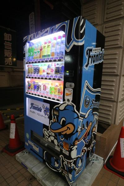 川崎フロンターレの自販機