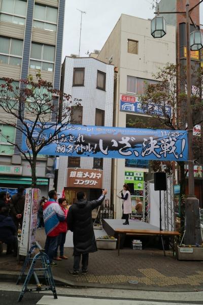 新丸子駅前のチャンピオンシップ横断幕