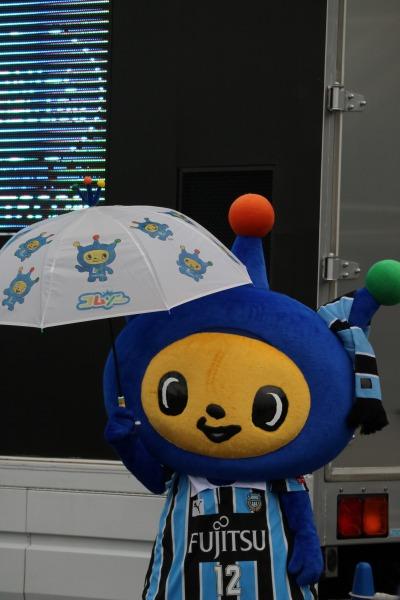 イッツコムのキャラクター「コムゾー」