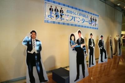 川崎フロンターレ展