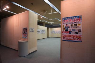 同時開催「ふろん太君似顔絵展」「わたしの川崎フロンターレフォトコンテスト」