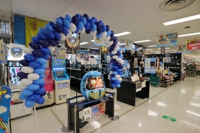 イトーヨーカドー武蔵小杉駅前店のオフィシャルグッズショップ