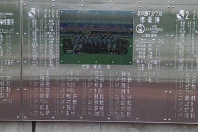2006年 J1 準優勝