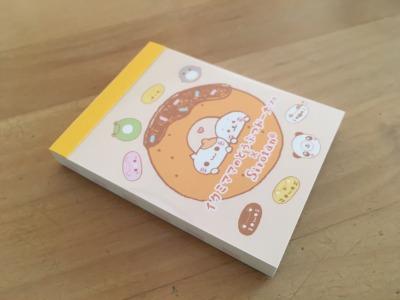 「イクミママのどうぶつドーナツ」のメモ帳