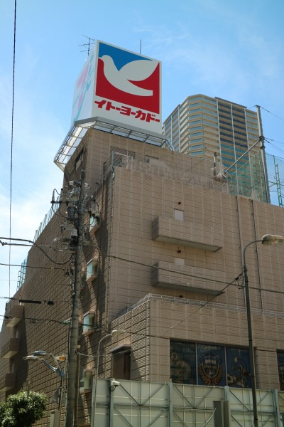 リニューアル後の「鳩のマーク」の屋上看板