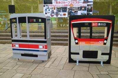 東急電鉄のモックアップ(目黒線、大井町線)