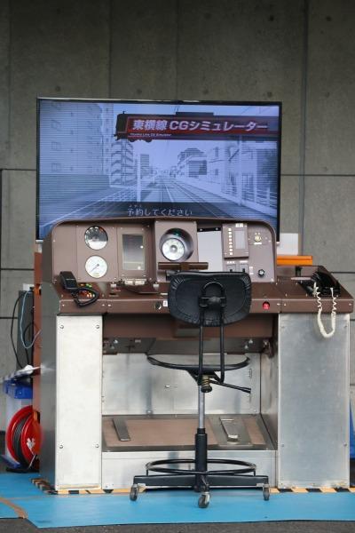 東横線CGシミュレーター