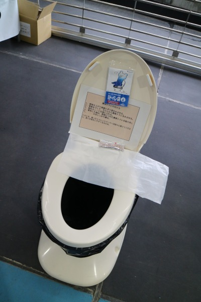 防災用トイレ