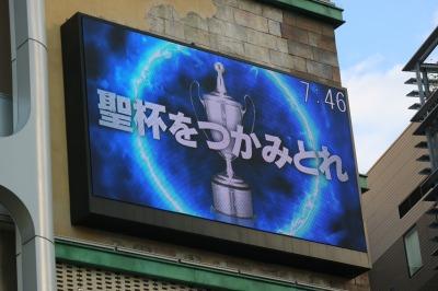 「小杉ビジョン」のルヴァンカップ決勝PR映像