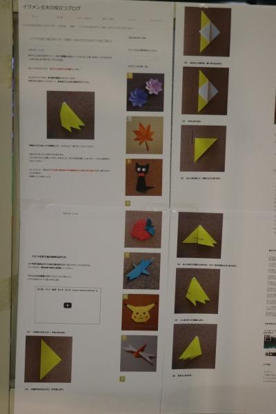 バナナ折り紙の折り方