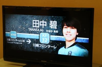 「東急グループフェスタ」での選手紹介映像
