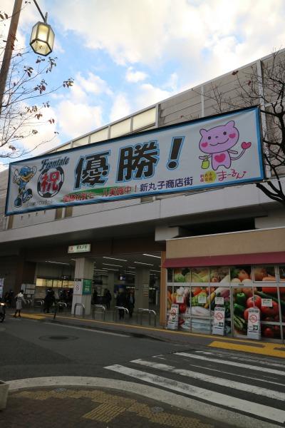 新丸子駅前の横断幕