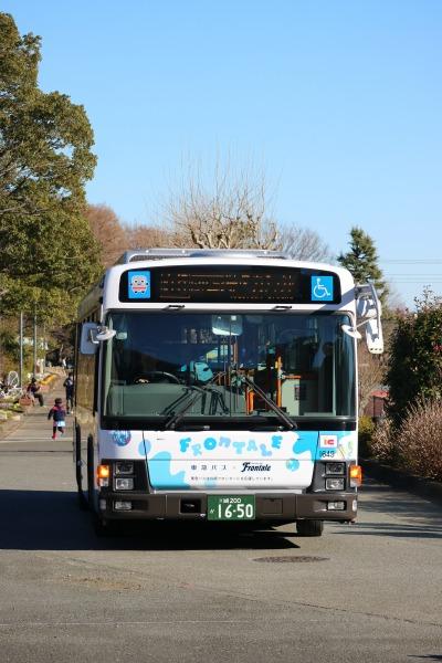 今回完成した「Paint it Blue Bus!」