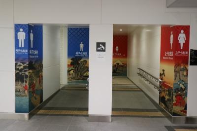 コンコース内のトイレ