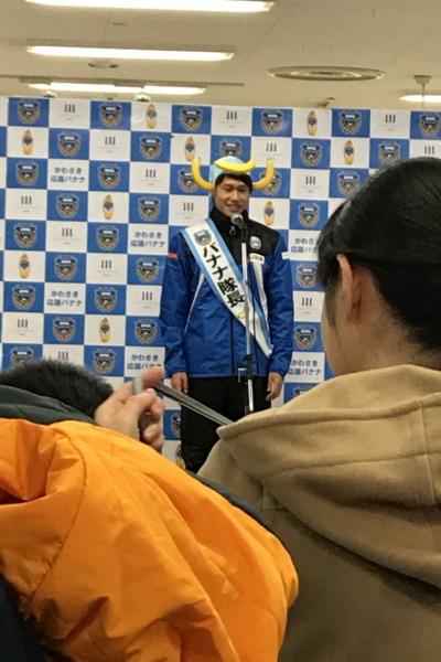 イトーヨーカドー武蔵小杉駅前店の車屋紳太郎選手