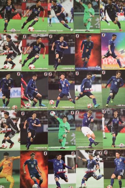 サッカー日本代表チームチップスのカード