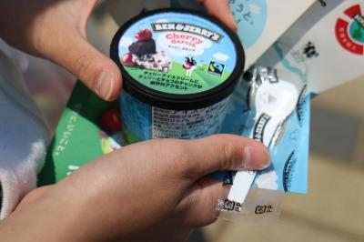 ベン&ジェリーズのアイスクリームプレゼント