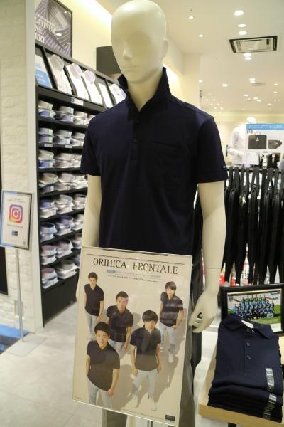 「オフィシャルポロシャツ&パンツ」2018年モデルなどの販売