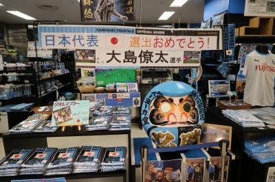 イトーヨーカドー武蔵小杉駅前店の川崎フロンターレオフィシャルグッズショップ
