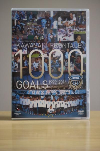 川崎フロンターレ1000ゴールズ