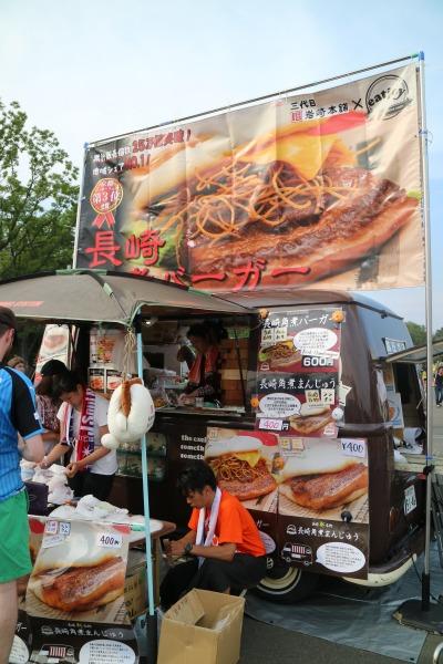 岩崎本舗の「角煮バーガー」