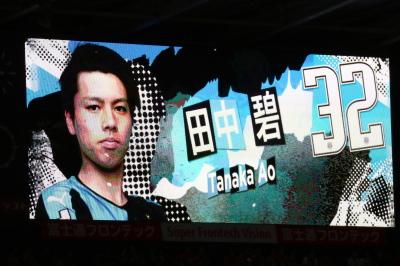 ベンチ入りした田中碧選手