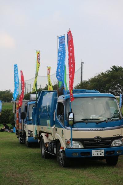 清掃車の展示