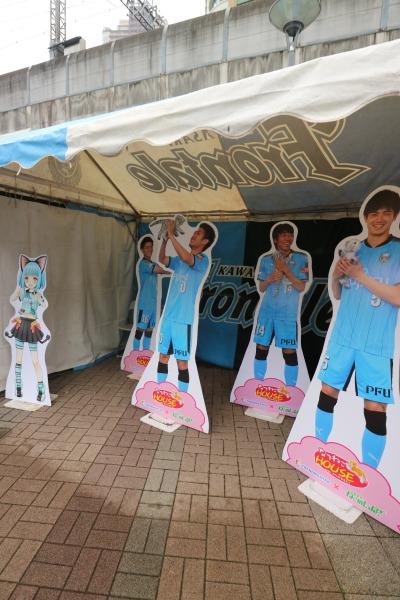川崎フロンターレ選手パネルのフォトスポット