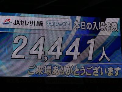 24,441人の来場者