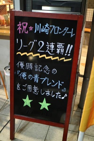 「SHIBACOFFEE」の看板